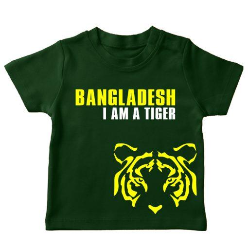 Bangladesh cricket I am a tiger green t-shirt