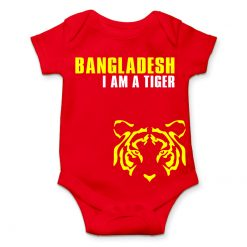 Bangladesh cricket I am a tiger red romper