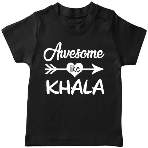Awesome Khala T-Shirt Black