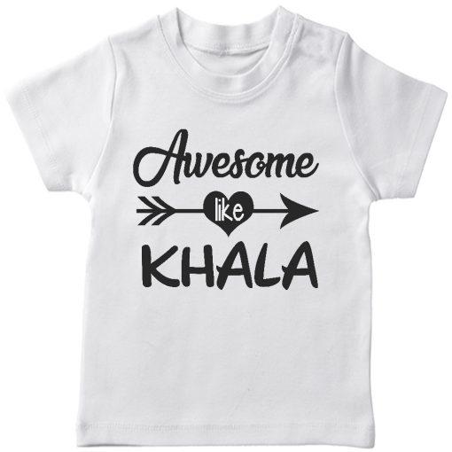 Awesome Khala T-Shirt White