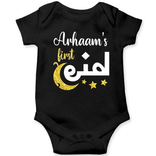 Beautiful-Designed-Customized-Name-Eid-Romper-Black