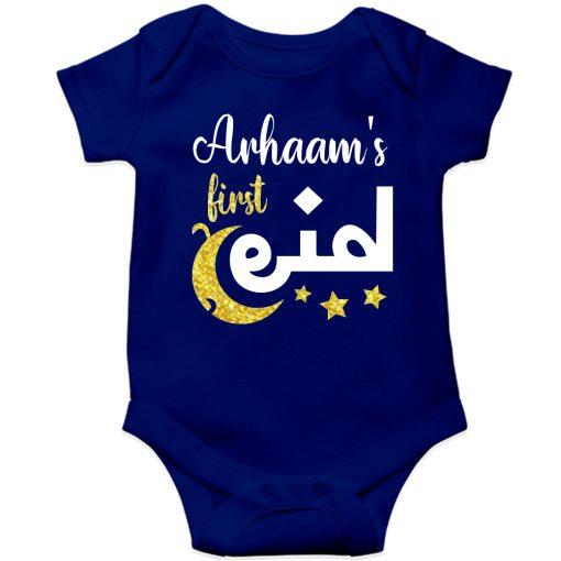 Beautiful-Designed-Customized-Name-Eid-Romper-Blue