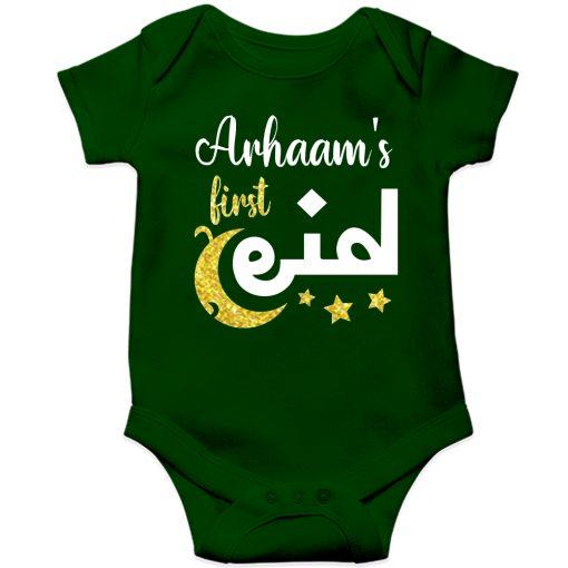 Beautiful-Designed-Customized-Name-Eid-Romper-Green