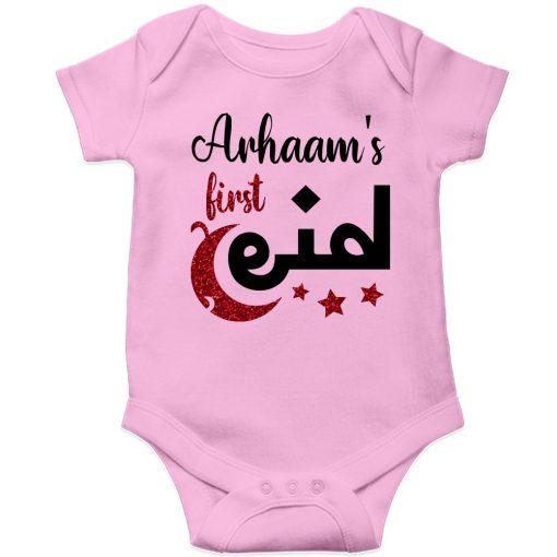 Beautiful-Designed-Customized-Name-Eid-Romper-Pink