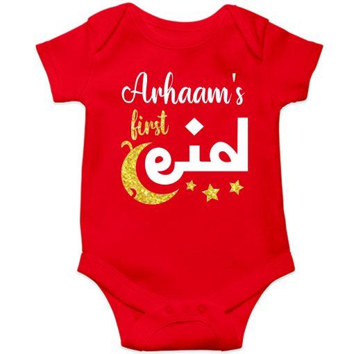 Beautiful-Designed-Customized-Name-Eid-Romper-Red