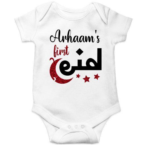 Beautiful-Designed-Customized-Name-Eid-Romper-White