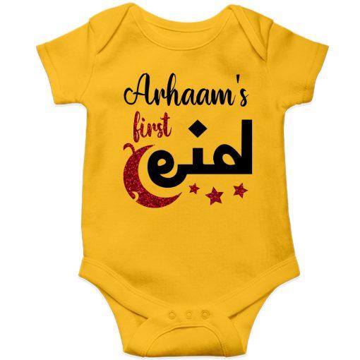 Beautiful-Designed-Customized-Name-Eid-Romper-Yellow