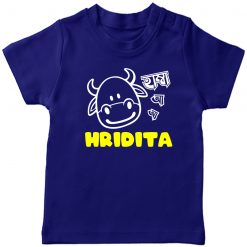 Cow-Head-With-Customized-Name-Tee-Blue