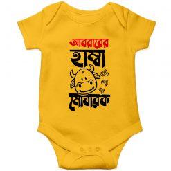 Customized-Name-Eid-Baby-Romper-Yellow