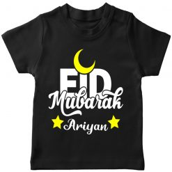 Eid-Cool-Tee-Customized-Name-Black