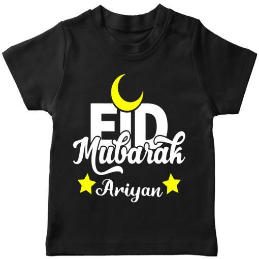 Eid-Cool-Tee-Customized-Name-Black