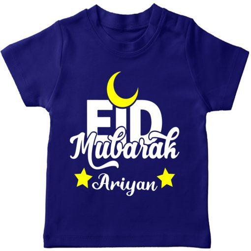 Eid-Cool-Tee-Customized-Name-Blue