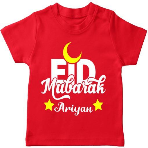 Eid-Cool-Tee-Customized-Name-Red