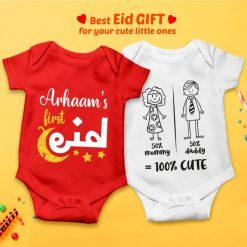 Eid-Gift-Baby-Romper-Content