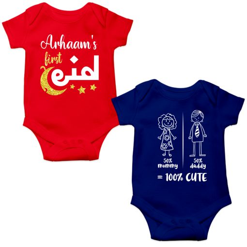 Eid-Gift-Baby-Romper-Red-&-Blue