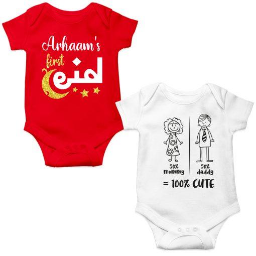Eid-Gift-Baby-Romper-Red-&-White