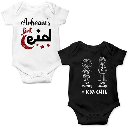 Eid-Gift-Baby-Romper-White-&-Black