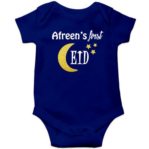 First-Eid-Celebration-Amazing-Baby-Romper-Blue