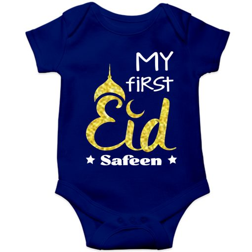 My-First-Eid-Customized-Baby-Romper-Blue