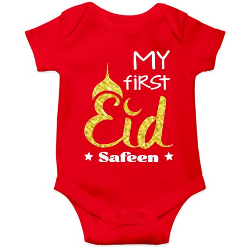 My-First-Eid-Customized-Baby-Romper-Red