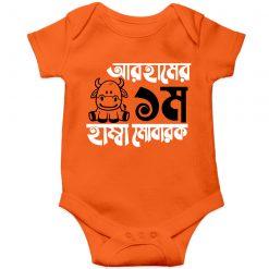 First-Hamba-Mubarak-Baby-Romper-Orange