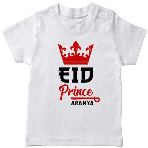Prince-Crown-Eid-Tee-White