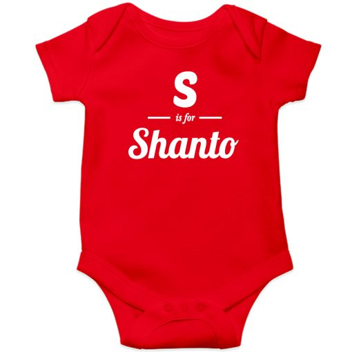 S-is-for-Customized-Name-Baby-Romper-Red