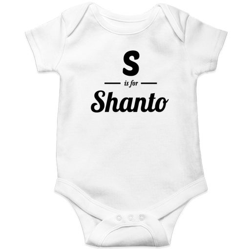 S-is-for-Customized-Name-Baby-Romper-White