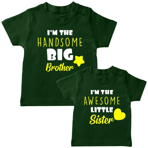 Beautiful Brother Sister Combo T Shirt Green
