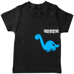 Animal-Series-Dino-Custom-Name-T-Shirt-Black