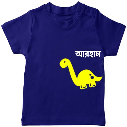 Animal-Series-Dino-Custom-Name-T-Shirt-Blue