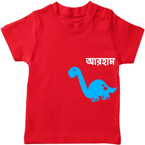 Animal-Series-Dino-Custom-Name-T-Shirt-Red