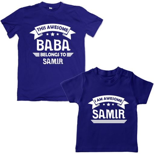 Awesome-BABA-Family-Combo-T-Shirt-Blue