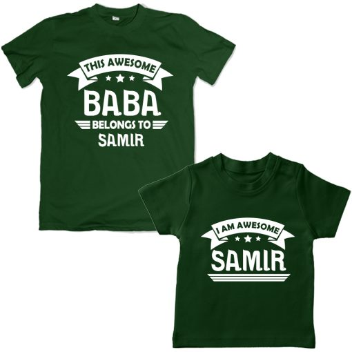 Awesome-BABA-Family-Combo-T-Shirt-Green
