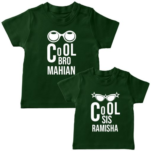 Cool-Brother-Sister-Combo-T-Shirt-Green