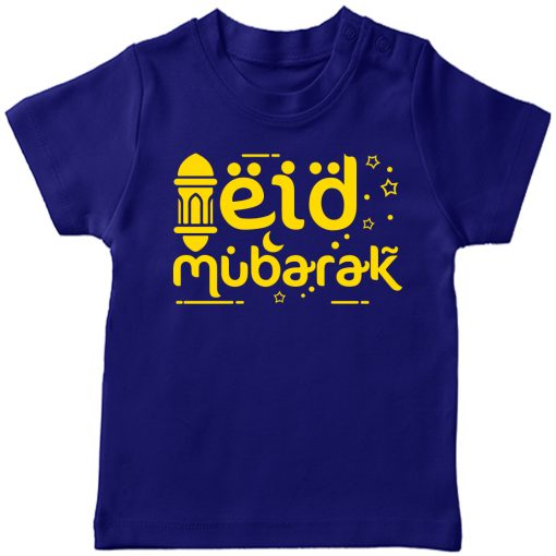 Eid-Mubarak-Beautiful-Blue-T-shirt