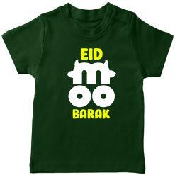Eid-Moo-Barak-Horn-T-Shirt-Green