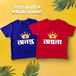 Name-Tee-With-Crown-Content