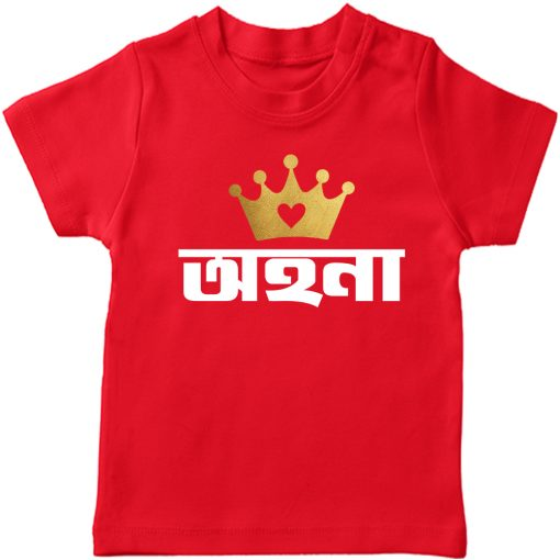 Name-Tee-With-Crown-Red