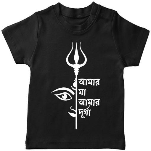 Amar-Ma-Amar-Durga-TShirt-Black
