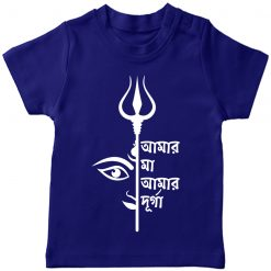 Amar-Ma-Amar-Durga-TShirt-Blue