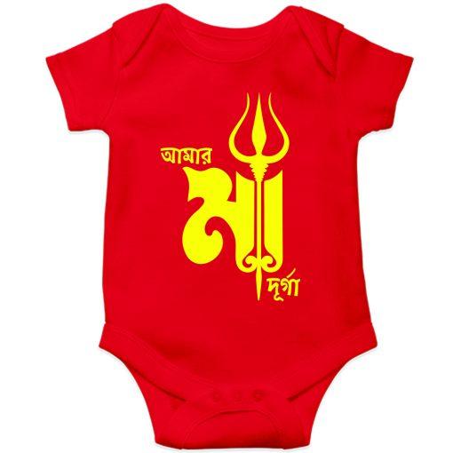 Amar-Ma-Durga-Baby-Romper-Red
