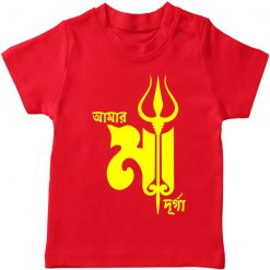 Amar-Ma-Durga-T-Shirt-Red