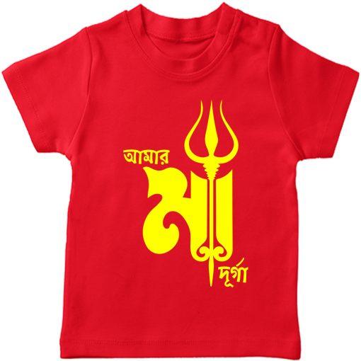 Amar-Ma-Durga-T-Shirt-Red