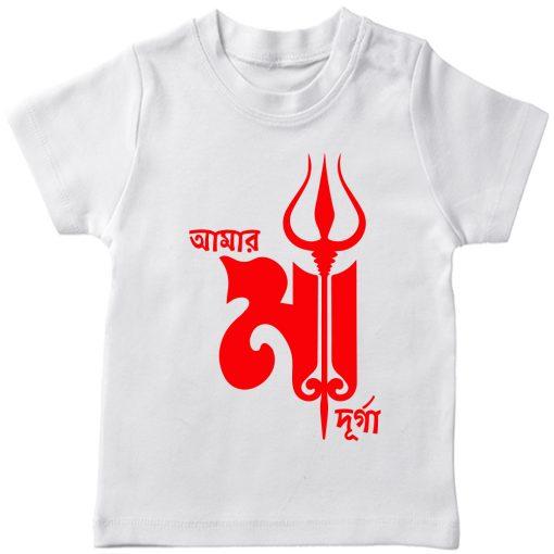 Amar-Ma-Durga-T-Shirt-White