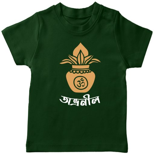Customized-Name-For-Puja-T-Shirt-Green