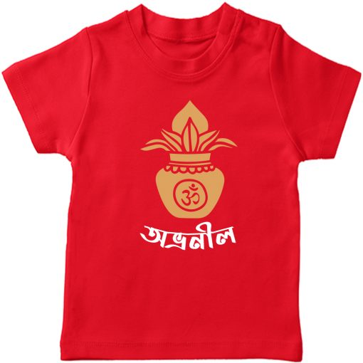 Customized-Name-For-Puja-T-Shirt-Red