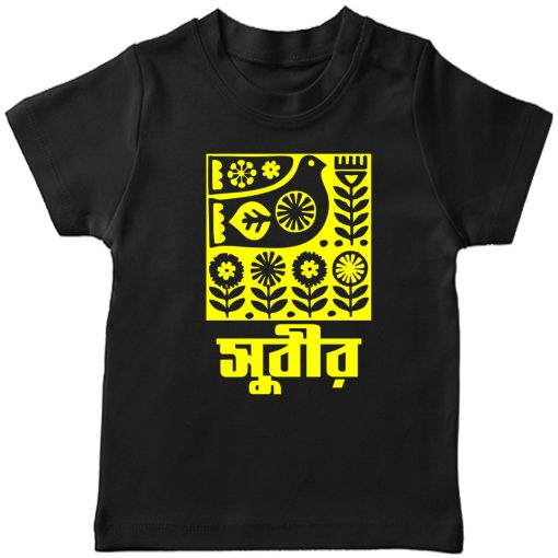 Customized-Name-New-Puja-Design-T-Shirt-Black