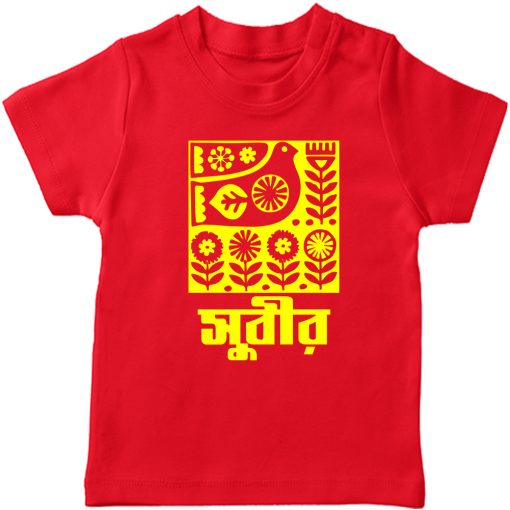 Customized-Name-New-Puja-Design-T-Shirt-Red