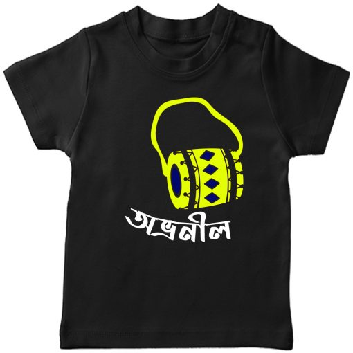 Customized-Name-With--Dhol-Design-T-Shirt-Black